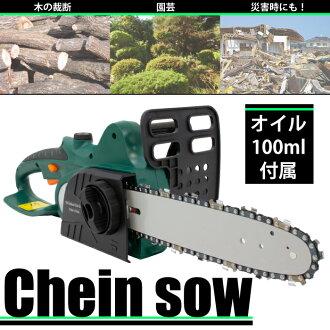전동 chain saw 충전식 충전식 chain saw고가지 목재 장작패기 벌채가지 통나무 재해 준비 방재(ELE-CHAW)