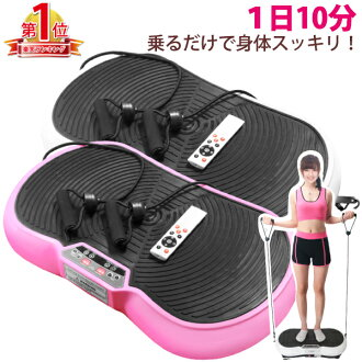 Healthy appliance with the exercise diet slimming vibration train movement foot massager remote control elastic cord done at home