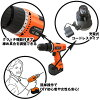 It is a battery charger train movement drill driver for exclusive use of the ★ train movement drill set 19 steps clutch function 91 bits set with belonging to in - Rakuten card settlement & entry at point 10 times ★ 7/8( soil) 20:00 in the shop