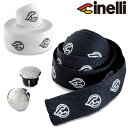 チネリ Cinelli COTTON GEL RIBBON バーテープ
