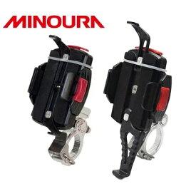 ミノウラ MINOURA iH-220 ハンドルにスマートフォン取付けホルダー