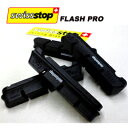 Flash pro black