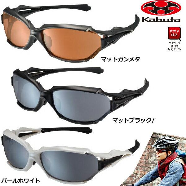 【送料無料】OGK(オージーケー)FD-300 自転車サングラス(3セットレンズ)