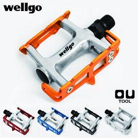 【あす楽】Wellgo ウェルゴ R-025 自転車フラットペダル ピストペダル
