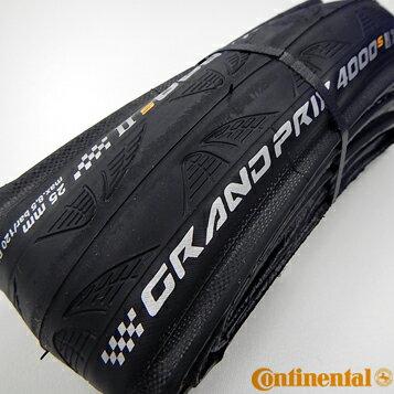 コンチネンタル Grand Prix 4000S 2 700×23c ブラック 100937 グランプリタイヤ