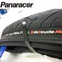 PANARACER(パナレーサー)RiBMo PT (リブモ PT) 26インチ