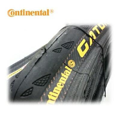 Continental(コンチネンタル)GatorSkin/ゲータースキン タイヤ 700x25C (100084)