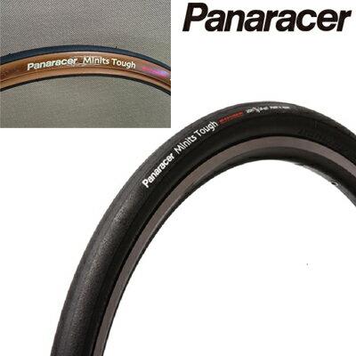 【送料無料】(2本セット)Panaracer(パナレーサー)ミニッツタフPT 20×1.25 タイヤ