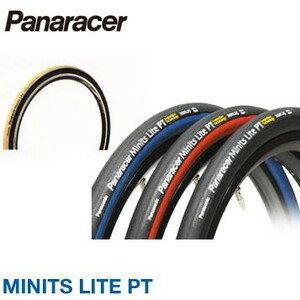 Panaracer(パナレーサー)ミニッツライトPT 小径車用タイヤ