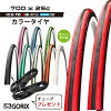 (tire two + tube two set) GORIX ゴリックス Gtoair 700 X 25c road tire clincher bicycle tire
