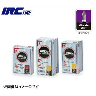 IRC 井上タイヤ HE 20×1.50〜1.75 EV(英式) チューブ BOX 29791J