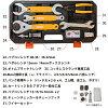Toolbox II for HAND BIKE (bike) YC-728 shimanojorotech