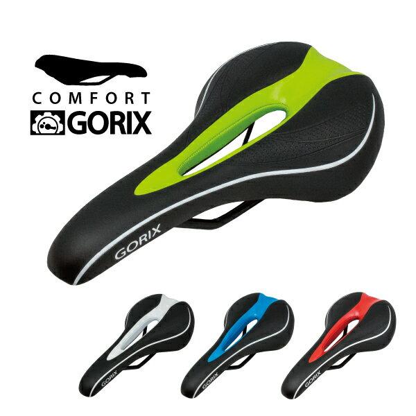 【あす楽】GORIX ゴリックス GX-C19 穴あき柔らかいカラー サドル お尻痛くない やわらかい自転車サドル【送料無料】