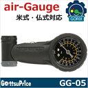 Gg-05-g
