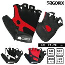Glove 103 1