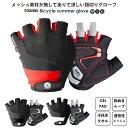 Glove 706 1