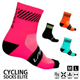【あす楽】GORIX ゴリックス サイクリングソックス 自転車 靴下 速乾性 密着性 通気メッシュ(GW-S1d)