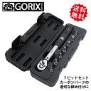 【あす楽】GORIX ゴリックス 精密トルクレンチセット 自転車 ヘックスレンチ GX-06/ハイエンド【送料無料】
