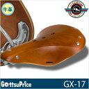 Gx-17-g