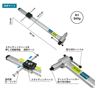 【あす楽】GORIXゴリックスディレイラーハンガー直付けゲージ歪み測定・調整ツールGX-1946【在庫あり】