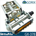Gx 378 g