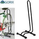 【あす楽】GORIX ゴリックス タイヤ差し込み式 自転車ディスプレイ L字スタンド GX-449 (16〜29インチ対応)