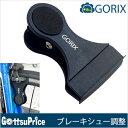 Gx 8080 g