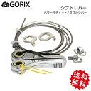 Gx 9150 g