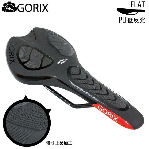【あす楽】GORIX ゴリックス 自転車サドル | サドル クッション ママチャリ クロスバイク ロードバイク マウンテンバイク 自転車 デザイン お尻痛くない 痛くない 交換 低反発 滑り止め加工 滑り止め 加工 フラット ずれにくい GX-C133N