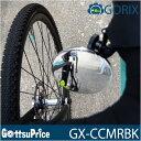 Gx-ccmrbk-g