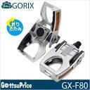 Gx f80