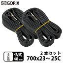 【あす楽】(2本セット)GORIX ゴリックス 自転車チューブ 700x23〜25C 仏式48mm (GX-FV48)フレンチ