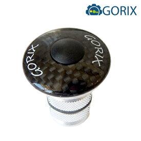 【全国送料無料】GORIX ゴリックス カーボンキャップ プレッシャーアンカー 1-1/8 GX-SP04