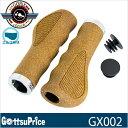 Gx002 g