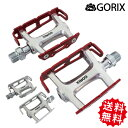 【あす楽】GORIX(ゴリックス)GX-025B フラット 自転車ペダル クロスバイク【送料無料】