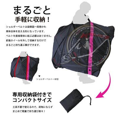 【あす楽】GORIXゴリックス軽量型輪行袋コンパクトショルダーベルト一体型肩掛けベルト輪行バッグ電車(GX-Ca2)