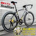 R-start1