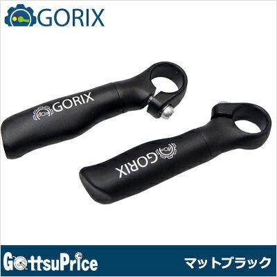 【送料無料】【定形外郵便】GORIX ゴリックス アルミ製バーエンドバー 艶消しマットブラック