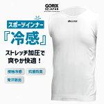 【あす楽】GORIXゴリックス3Dシームレスボディマッピング自転車インナータンクトップM/L速乾【涼しく快適】G-COOL01