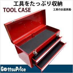 工具箱2段抽屉類型鋼鐵紅軟件工具箱