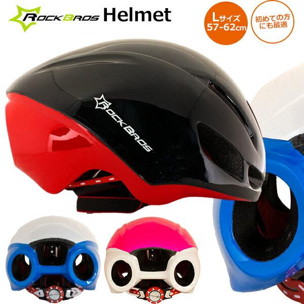 【あす楽】ROCKBROS ロックブロス 自転車ヘルメット TT-1
