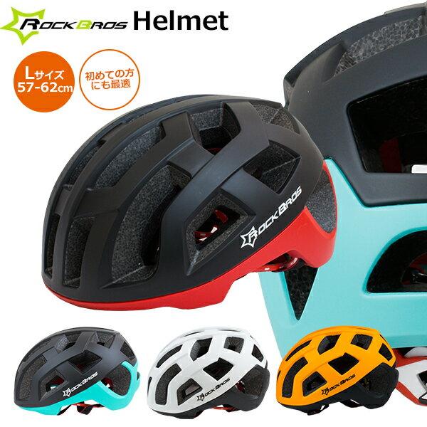 【あす楽】ROCKBROS ロックブロス 自転車ヘルメット TT-9