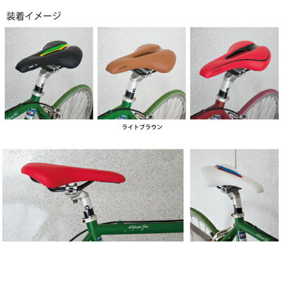 【あす楽】GORIXゴリックス自転車サドルGX-C19(新)デザイン穴あき柔らかいサドルお尻痛くないやわらかい【送料無料】