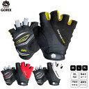 Glove 709 1