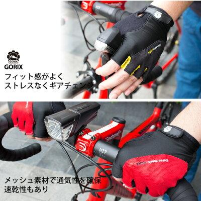 【あす楽】GORIXゴリックス自転車指切りグローブ肉厚GELパッドメッシュ夏用グローブ薄手(709)