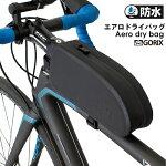 【あす楽】GORIXゴリックスエアロドライトップチューブバッグ完全防水自転車バッグフレームバッグタンク(B10)