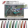 (tire two + tube two set) GORIX ゴリックス Gtoair 700 X 23c road tire clincher bicycle tire