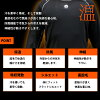 GORIX ゴリックスアンダーシャツ winter back raising cold protection bicycle sports work clothes inner long sleeves fitting expansion and contraction black man and woman combined use (GX-INA)