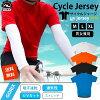 GORIX ゴリックスサイクルジャージ short-sleeved UV cut bicycleware UV fast-dry mesh back pocket (gx-jaji) in the spring and summer