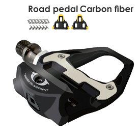 【あす楽 送料無料】GORIX ゴリックス カーボンファイバーペダル クリート(黄)セット GX-R31 ロードバイクビンディングペダル 自転車 ペダル